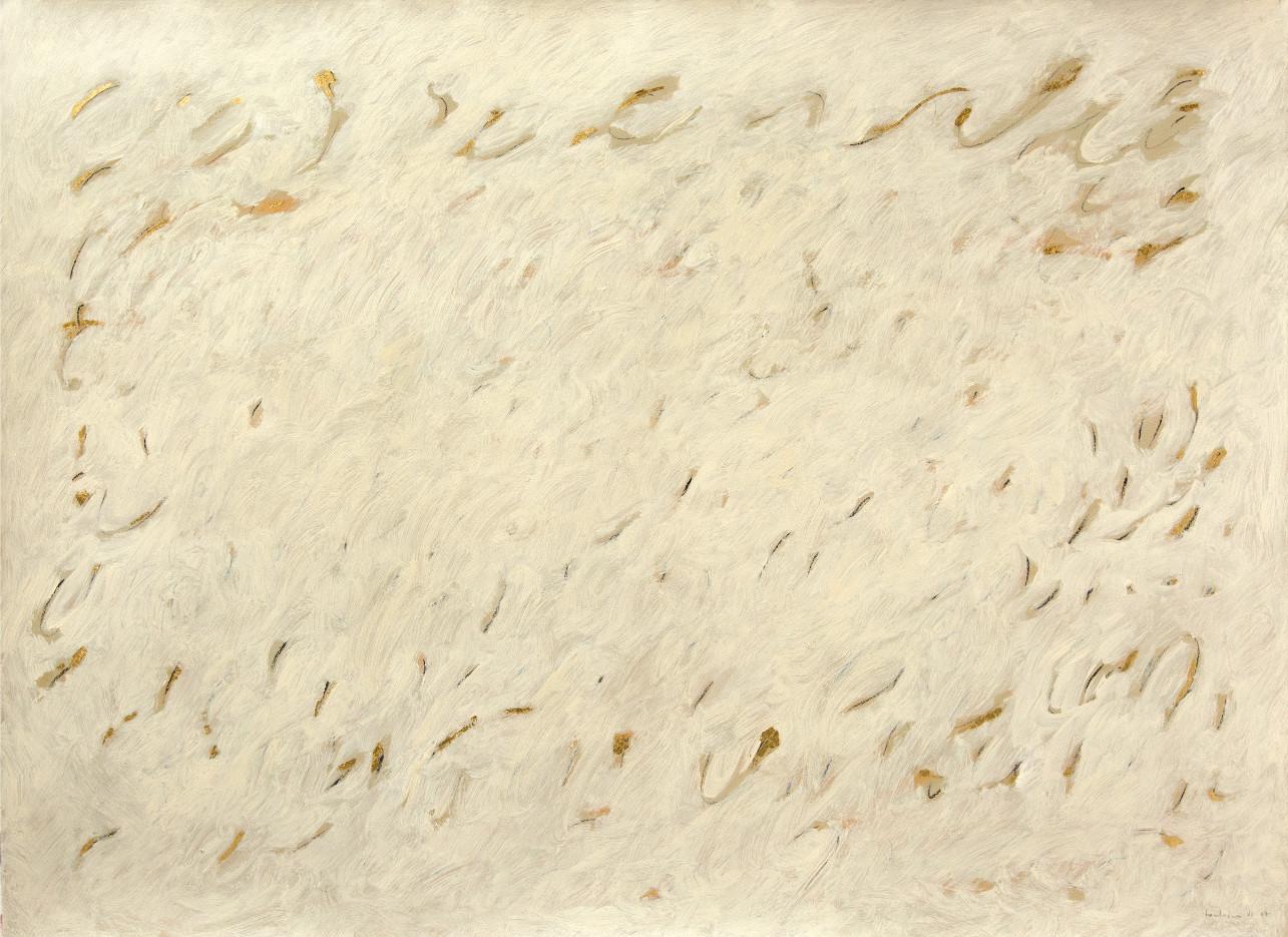 Huile et feuille d'or sur papier. 2017. 110 x 150 cm.